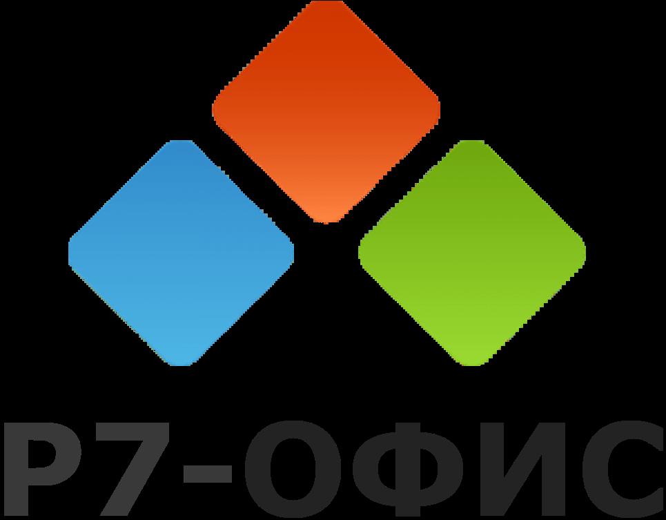 R7-OFFICE Логотип